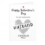 Personalised Card - Happy Valentine's Day