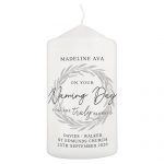 Personalised Naming Day Pillar Candle - Truly Blessed