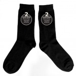 Personalised Mens Socks - 2nd Anniversary