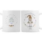 Personalised Slim Mug - Scandinavian Christmas Gnome