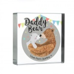 Personalised Crystal Token - Daddy Bear